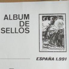 Sellos: ESPAÑA FOTOCOPIAS HOJAS AÑO 1991 ARCHIVOS SELLOS. Lote 221553746