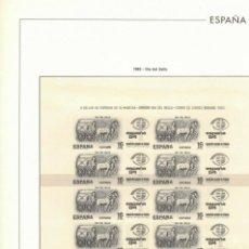 Sellos: 1983 HOJA MINI PLIEGOS 2 EDIFIL ESPAÑA DIA DEL SELLO. Lote 221605335