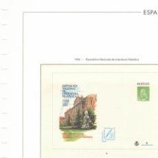 Sellos: 1993 HOJA SOBRES ENTERO POSTALES 19.EXPOSICIÓN NACIONAL DE LITERATURA FILATÉLICA. Lote 221605530