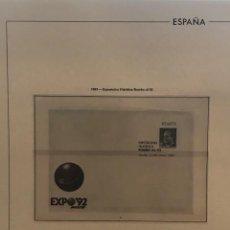 Sellos: HOJAS EDIFIL SUPLEMENTO AÑO 1987 ESPAÑA MONTADAS EN NEGRO PARA SOBRES Y ENTEROS POSTALES HES80. Lote 222250440