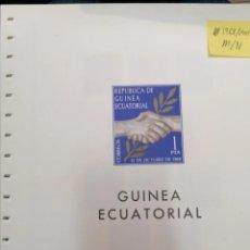 Sellos: GUINEA ECUATORIAL HOJAS DE ÁLBUM EDIFIL SUPLEMENTO AÑOS 1968/2008 MONTADAS EN NEGRO (SEMI NUEVAS). Lote 222257502