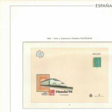 Sellos: 1994 HOJA 24 SOBRES ENTERO POSTALES. FILATELIA'94.ESTUCHADO TRANSPARENTE.COLOR. Lote 223426337