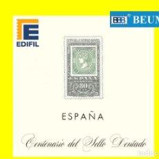 Sellos: SUPLEMENTOS EDIFIL CENTENARIO. 1965-1975 MONTADOS CON ESTUCHES TRANSPARENTES. Lote 223675862