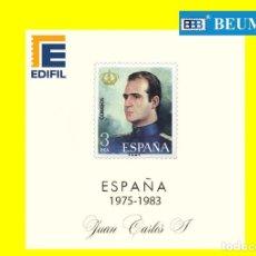 Sellos: SUPLEMENTOS EDIFIL DE SELLOS DE ESPAÑA. 1975-1983 MONTADOS CON ESTUCHES NEGROS. Lote 223676611