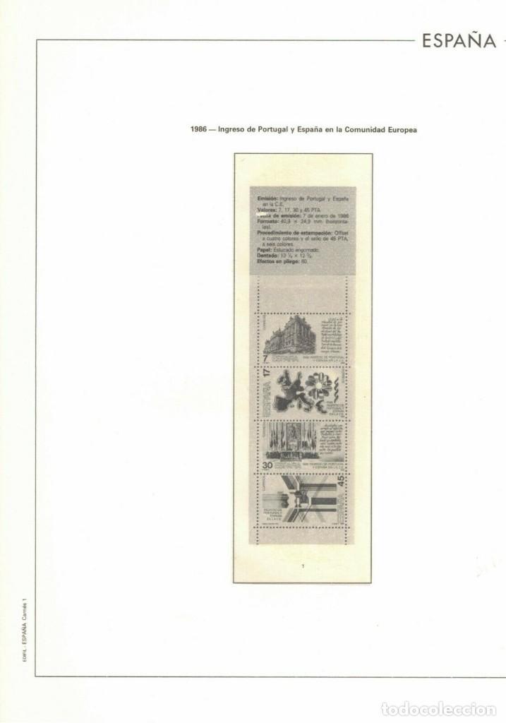 1986 HOJA CARNETS 1 INGRESO ESPAÑA Y PORTUGAL EN CE ESTUCHADO TRANSPARENTE. (Sellos - Material Filatélico - Hojas)
