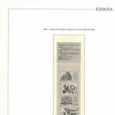 Sellos: 1986 HOJA CARNETS 1 INGRESO ESPAÑA Y PORTUGAL EN CE ESTUCHADO TRANSPARENTE.. Lote 223803462
