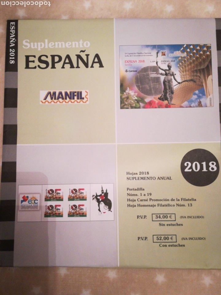 SUPLEMENTO ESPAÑA MANFIL 2018 SIN ESTUCHES (Sellos - Material Filatélico - Hojas)