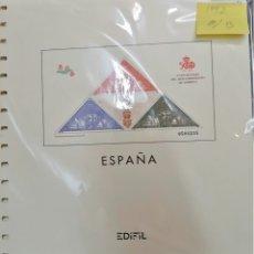 Selos: ESPAÑA HOJAS DE ÁLBUM EDIFIL SUPLEMENTO AÑO 1992 MONTADO EN BLANCO CARTULINA CREMA (SEGUNDA MANO). Lote 225268050