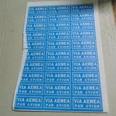Sellos: HOJAS PARA EL SEVICIO DE CORREO. VIÑETA VIA AEREA.PAR AVION.W. Lote 228269555