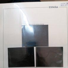 Sellos: ESPAÑA HOJAS DE ÁLBUM EDIFIL AÑOS 1984 AL 1988 BLOQUE DE CUATRO (SEMI NUEVAS). Lote 228554825