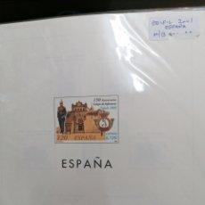 Sellos: ESPAÑA HOJAS DE ÁLBUM EDIFIL SUPLEMENTO AÑO 2001 MONTADO EN BLANCO (SEMI NUEVO). Lote 228557190