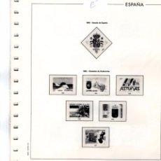 Sellos: SUPLEMENTO EDIFIL 1983 MONTADO EN BLANCO CON FILOESTUCHES PRINZ SEGUNDA MANO. Lote 228605120