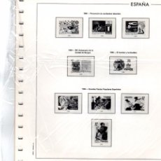 Sellos: SUPLEMENTO DE EDIFIL 1984 MONTADO EN BLANCO SEGUNDA MANO. Lote 228605775