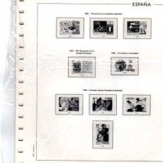 Sellos: SUPLEMENTO DE ESPAÑA 1984 MONTADO EN BLANCO CON FILOESTUCHES PRINZ SEGUNDA MANO. Lote 228606281