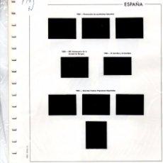Sellos: SUPLEMENTO DE EDIFIL 1985 MONTADO EN NEGRO CON FILOESTUCHES PRINZ SEGUNDA MANO. Lote 228607300
