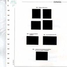 Sellos: SUPLEMENTO EDIFIL 1986 MONTADO NEGRO SEGUNDA MANO. Lote 228608610