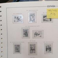 Timbres: ESPAÑA HOJAS DE ÁLBUM PARDO AÑOS 1981 AL 1982 MONTADAS EN BLANCO (SEGUNDA MANO). Lote 232068465