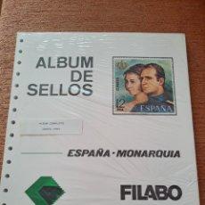 Sellos: HOJAS SUPLEMENTO, FILABO, HASTA 1981, COMPLETO, NUEVO, ÚNICO, VER. Lote 277201748