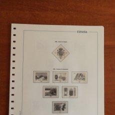 Sellos: HOJAS EDIFIL AÑO 1983 COMPLETO (FOTOGRAFÍA REAL). Lote 233484955