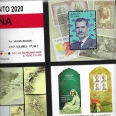 Francobolli: ESPAÑA. SUPLEMENTO COMPLETO EDIFIL 2020. MONTADO EN NEGRO Ó BLANCO. Lote 233839600