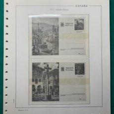 Francobolli: HOJA PARA ENTEROS POSTALES DE ALBUM ANILLAS FILABO CON FILOESTUCHES PROTECTORES. AÑOS 1976 A 89. Lote 234050545