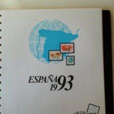Sellos: HOJAS EFILCAR ESPAÑA 1992-96. ALTA CALIDAD, VER DESCRIPCIÓN. Lote 234392885