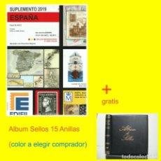 Sellos: SUPLEMENTO EDIFIL 2019. PARCIAL.ESTUCHES NEGRO + ALBUM SELLOS GRATIS !. Lote 234508495