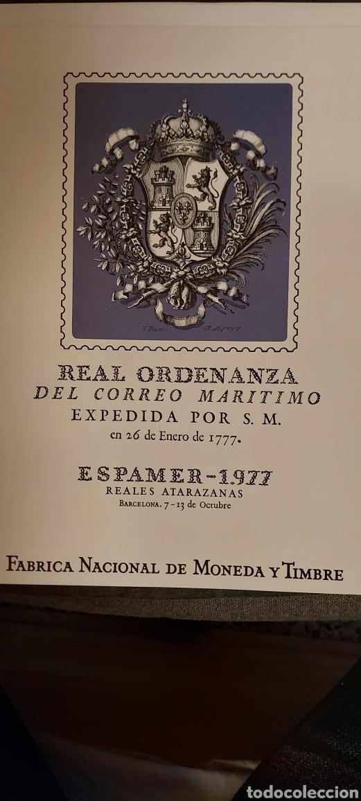 REAL ORDENANZA DEL CORREO MARÍTIMO EXPEDIDA POR S.M. EN 26 DE ENERO 1977. ESPAMER (Sellos - Material Filatélico - Hojas)