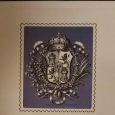 Sellos: REAL ORDENANZA DEL CORREO MARÍTIMO EXPEDIDA POR S.M. EN 26 DE ENERO 1977. ESPAMER. Lote 234727620