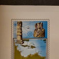 Sellos: ESPAMER '80. EXPOSICIÓN FILATÉLICA DE AMÉRICA Y EUROPA.. Lote 234728715