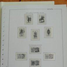 Sellos: HOJAS FILABO 1978-1982. Lote 235632720