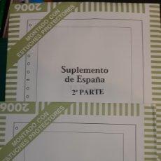 Sellos: ESPAÑA 2006 FILABO HOJAS PARA COLOCAR SELLOS Y HOJAS BLOQUE CON ESTUCHES COLOCADOS FILATELIA COLISEV. Lote 235716075