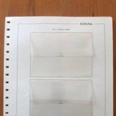 Sellos: HOJAS EDIFIL, ESPAÑA, ENTEROS POSTALES, DEL 1977 AL 1998. Lote 236180685