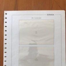 Sellos: HOJAS EDIFIL, ESPAÑA, ENTEROS POSTALES, SOBRES, DEL 1985 AL 1999. Lote 236182295