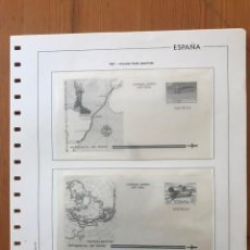 Sellos: HOJAS EDIFIL, ESPAÑA, AEROGRAMAS, DEL 1981 AL 1998. Lote 236183835