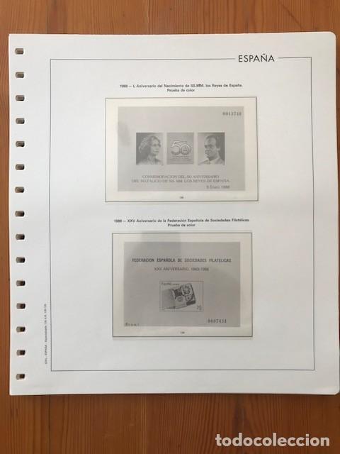 HOJAS EDIFIL, ESPAÑA, PRUEBAS OFICIALES, DEL 1988 AL 1999 (Sellos - Material Filatélico - Hojas)