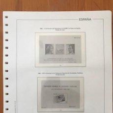Sellos: HOJAS EDIFIL, ESPAÑA, PRUEBAS OFICIALES, DEL 1988 AL 1999. Lote 236184930