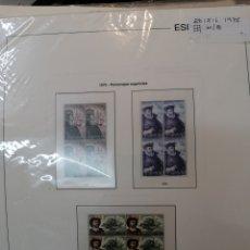 Selos: ESPAÑA 1976 HOJAS DE ÁLBUM EDIFIL SUPLEMENTO MONTADAS EN BLANCO BLOQUE DE CUATRO (NUEVAS). Lote 237661060