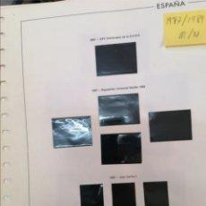 Selos: ESPAÑA HOJAS DE ÁLBUM EDIFIL SUPLEMENTOS AÑOS 1987 AL 1989 MONTADAS EN NEGRO (SEGUNDA MANO). Lote 239388870