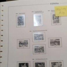 Selos: ESPAÑA HOJAS DE ÁLBUM EDIFIL SUPLEMENTOS AÑOS 1990 AL 1991 MONTADAS EN BLANCO (SEMI NUEVAS). Lote 239389345