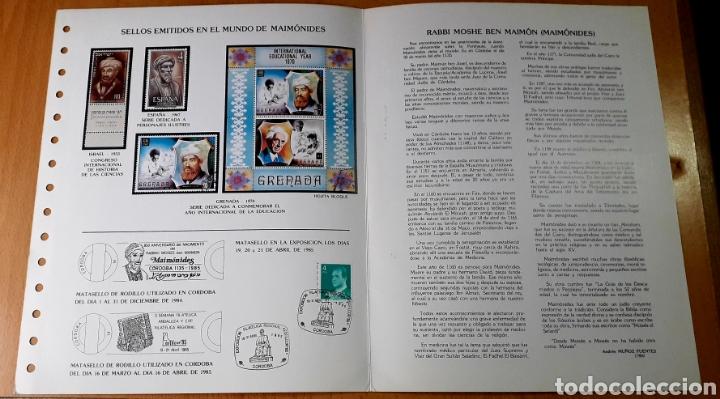 Sellos: PUBLICACIÓN CONMEMORATIVA MAIMONIDES 1985 CÓRDOBA - Foto 2 - 240822210