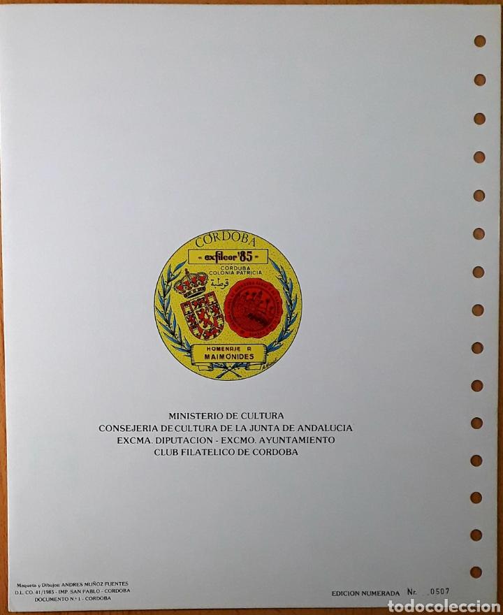 Sellos: PUBLICACIÓN CONMEMORATIVA MAIMONIDES 1985 CÓRDOBA - Foto 3 - 240822210