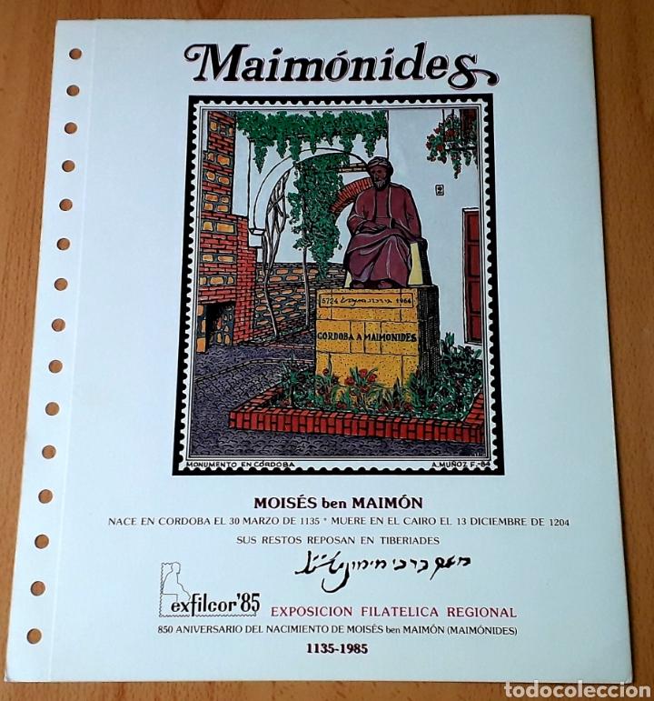 PUBLICACIÓN CONMEMORATIVA MAIMONIDES 1985 CÓRDOBA (Sellos - Material Filatélico - Hojas)