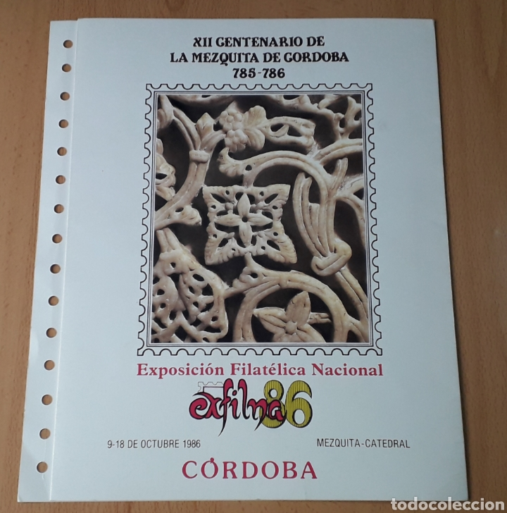 PUBLICACIÓN CON MOTIVO DE EXFILNA 86 (Sellos - Material Filatélico - Hojas)