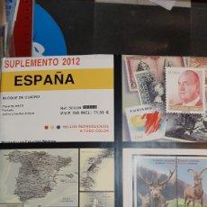 Sellos: ESPAÑA 2012 SUPLEMENTO BLOQUE CUATRO MONTADO ESTUCHES NEGRO HOJAS COLOR DISTRIBUIDOR. Lote 245009785