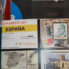 Sellos: 2013 ESPAÑA EDIFIL SUPLEMENTO SELLOS BLOQUE CUATRO MONTADO ESTUCHES NEGROS DITRIBUIDOR COLISEVM. Lote 245010080
