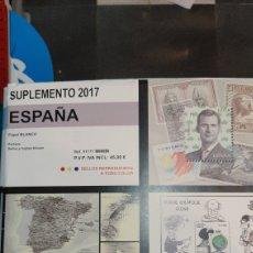Sellos: 2017 ESPAÑA EDIFIL SUPLEMENTO PARA SELLOS Y HOJAS BLOQUE BLOQUE SÍN MONTAR ESTUCHES DISTRIBUIDOR. Lote 245010690