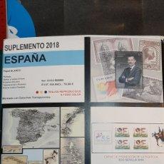 Sellos: SUPLEMENTO EDIFIL AÑO 2018 MONTADO ESTUCHES TRASPARENTES AÑO COMPLETO. Lote 245013455