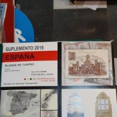 Sellos: EDIFIL SUPLEMENTO SELLOS BLOQUE CUATRO 2019 MONTADO ESTUCHES TRASPARENTES DISTRIBUIDOR COLISEVM. Lote 245014575