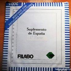 Sellos: HOJAS DE SELLOS ÁLBUM FILABO CON FILOESTUCHES TRANSPARENTES DEL 2005. Lote 245955295